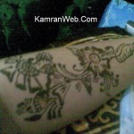 Flower Arm Design