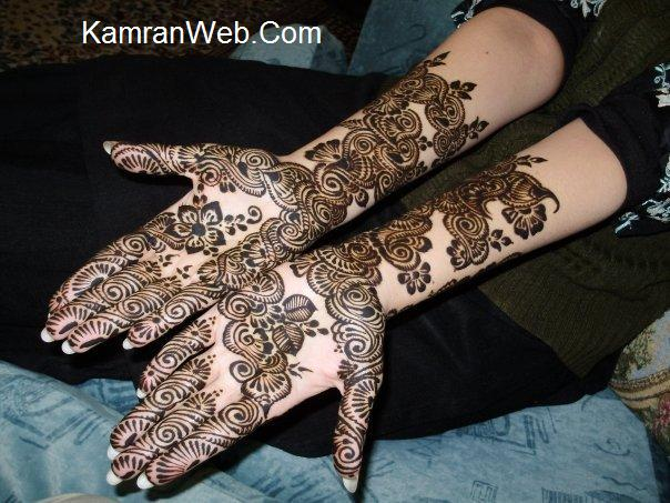 Arm Mehndi Design