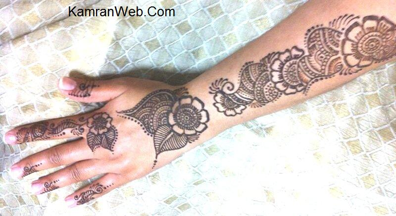 Arm Mehndi Pattern
