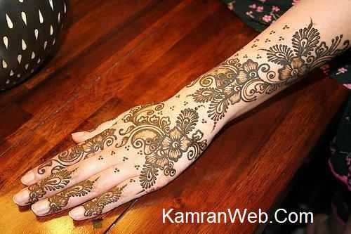 Full Arm Mehndi