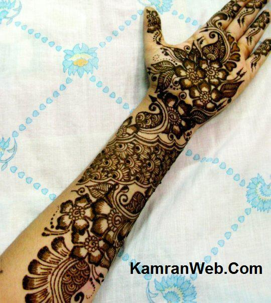 Arabic Arm Mehndi