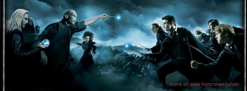 Celebrities Timeline Cover - Harry Potter Cover