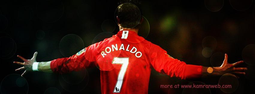 Sports Timeline Cover - Cristiano Ronaldo Cover